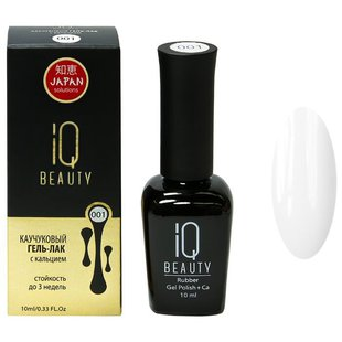 Гель-лак IQ BEAUTY Каучуковый с кальцием 10